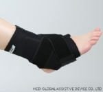 Reinforced Ankle Support
